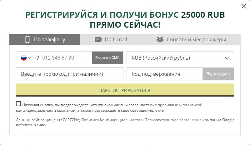 Зарегистрируйся и получи добавку к первому депозиту в БК Бетвинер